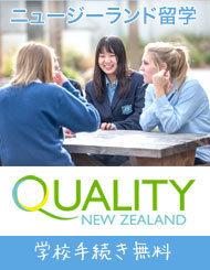 main-banner-for-qnz7.jpg